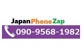 Japan Phone Zap - Sales of Japan used iPhones and Android Smartphones